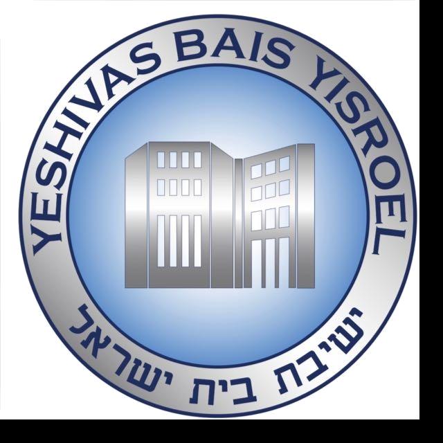 bais_logo